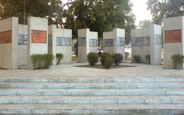 Dhaka University Martyr's Monument