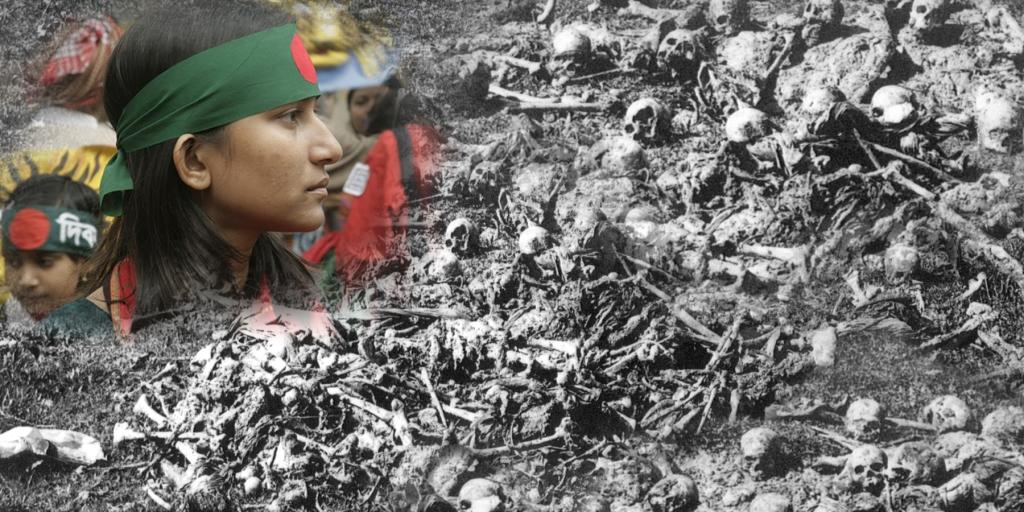 From the book-Nationbuilding, Gender and War Crimes in South Asia black and white photograph-Purnendu Burmon, 1971 mass graves, Sri Mangal color photograph-Naeem Mohaiemen Cover Design- Paul Subrata Burmon
